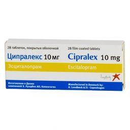 Ципралекс, 10 мг, таблетки, покрытые оболочкой, 28 шт.