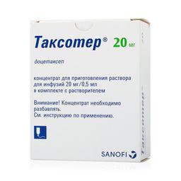 Таксотер, 20 мг/0.5 мл, концентрат для приготовления раствора для инфузий, 0.61 мл, 1 шт.