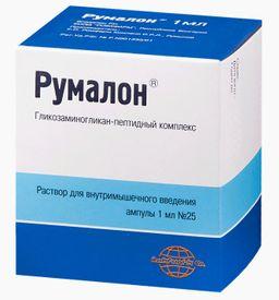 Румалон, раствор для внутримышечного введения, 1 мл, 25 шт.