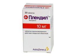 Плендил, 10 мг, таблетки пролонгированного действия, покрытые оболочкой, 30 шт.