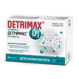 Детримакс Витамин D3, таблетки, 60 шт.