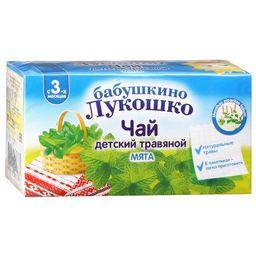 Бабушкино лукошко Чай детский травяной мята
