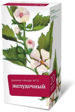 Фиточай Алтай №12 Желудочный, фиточай, 2 г, 20шт.