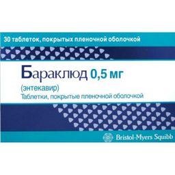 Бараклюд, 0.5 мг, таблетки, покрытые пленочной оболочкой, 30 шт.