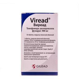 Виреад, 300 мг, таблетки, покрытые пленочной оболочкой, 30 шт.