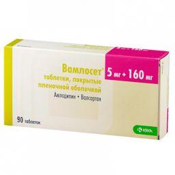 Вамлосет, 5 мг+160 мг, таблетки, покрытые пленочной оболочкой, 90шт.