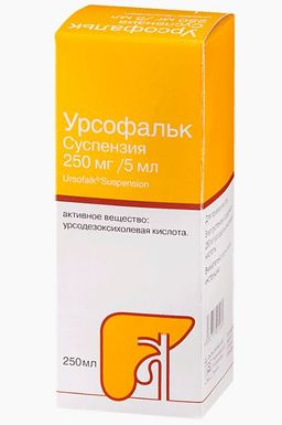 Урсофальк, 250 мг/5 мл, суспензия для приема внутрь, 250 мл, 1 шт.
