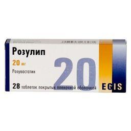 Розулип, 20 мг, таблетки, покрытые пленочной оболочкой, 28 шт.