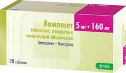 Вамлосет, 5 мг+160 мг, таблетки, покрытые пленочной оболочкой, 28шт.
