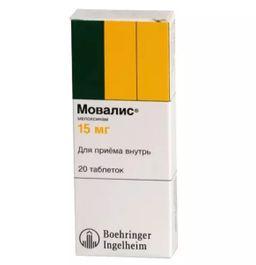 Мовалис, 15 мг, таблетки, 20 шт.