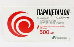 Парацетамол-Альтфарм, 500 мг, суппозитории ректальные, 10 шт.