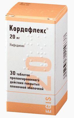 Кордафлекс, 20 мг, таблетки пролонгированного действия, покрытые пленочной оболочкой, 30 шт.