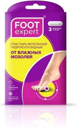 Foot Expert пластырь гидроколлоидный от влажных мозолей