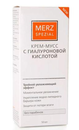 Мерц Специаль Крем-мусс с гиалуроновой кислотой, крем для лица, 50 мл, 1шт.