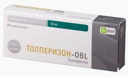 Толперизон-OBL, 50 мг, таблетки, покрытые пленочной оболочкой, 30шт.