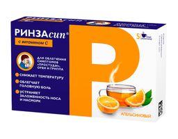 Ринзасип с витамином C, порошок для приготовления раствора для приема внутрь, со вкусом или ароматом апельсина, 5 г, 5 шт.