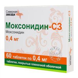 Моксонидин-С3, 400 мкг, таблетки, покрытые пленочной оболочкой, 60 шт.