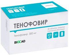 Тенофовир, 300 мг, таблетки, покрытые пленочной оболочкой, 30шт.