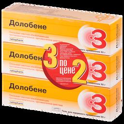 Долобене Промо 2+1, гель для наружного применения, промоупаковка, 45 г, 3 шт.