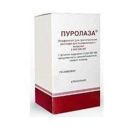 Пуролаза
