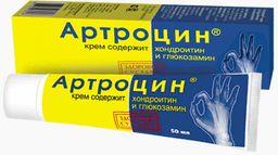 Артроцин с хондроитином и глюкозамином, крем, 50 мл, 1 шт.