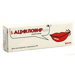 Ацикловир Белупо, 5%, крем для наружного применения, 5 г, 1 шт.