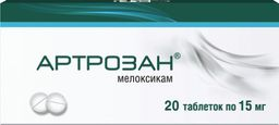 Артрозан, 15 мг, таблетки, 20шт.