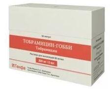 Тобрамицин-Гобби, 60 мг/мл, раствор для ингаляций, 5 мл, 56 шт.