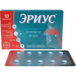 Эриус, 5 мг, таблетки, покрытые пленочной оболочкой, 10 шт.