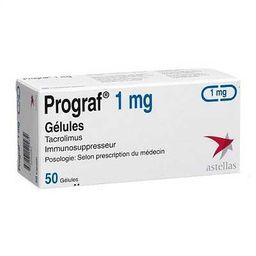 Програф, 1 мг, капсулы, 50 шт.