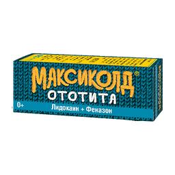 Максиколд Ототита, 1%+4%, капли ушные, 15 мл, 1 шт.