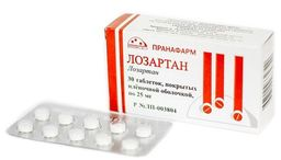 Лозартан, 25 мг, таблетки, покрытые пленочной оболочкой, 30 шт.