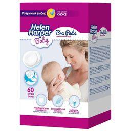 Helen Harper Bra Pads прокладки для груди