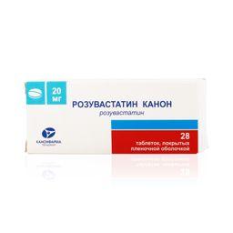 Розувастатин Канон, 20 мг, таблетки, покрытые пленочной оболочкой, 28 шт.