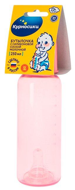 Курносики бутылочка цветная с силиконовой соской 0+, 250 мл, арт. 11130, цветные, в ассортименте, с силиконовой соской, 1 шт.