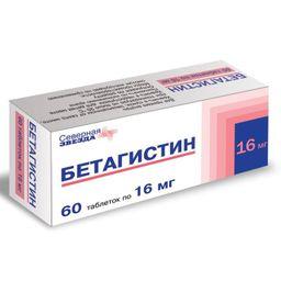 Бетагистин-СЗ, 16 мг, таблетки, 60 шт.