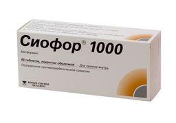 Сиофор 1000, 1000 мг, таблетки, покрытые оболочкой, 60 шт.