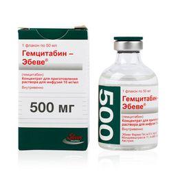 Гемцитабин-Эбеве,