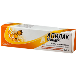 Апилак Гриндекс (мазь), 10 мг/г, мазь для наружного применения, 50 г, 1 шт.