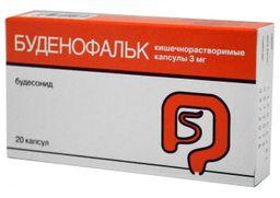Буденофальк, 3 мг, капсулы, 20 шт.