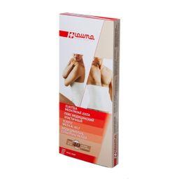 Lauma Extra пояс эластичный медицинский