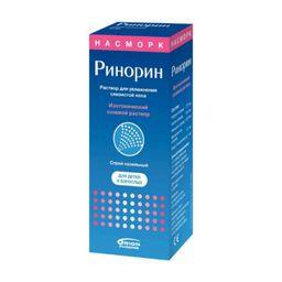 Ринорин раствор для увлажнения слизистой носа, спрей назальный дозированный, 50 мл, 1 шт.