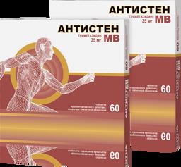 Антистен МВ, 35 мг, таблетки пролонгированного действия, покрытые пленочной оболочкой, комбиупаковка 1+1, 60шт.