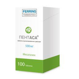Пентаса, 500 мг, таблетки пролонгированного действия, 100 шт.