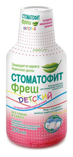 Стоматофит Фреш детский, с фтором, жидкость для местного применения, со вкусом жвачки, 250 мл, 1шт.