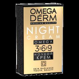 Omegaderm Omega 3,6,9 Ночной крем Интенсивное питание, крем для лица, 50 мл, 1шт.