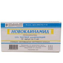 Новокаинамид, 100 мг/мл, раствор для внутривенного и внутримышечного введения, 5 мл, 10 шт.