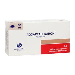 Лозартан Канон, 50 мг, таблетки, покрытые пленочной оболочкой, 90 шт.