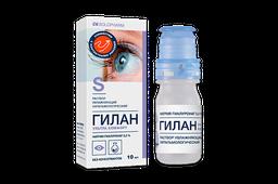 Гилан Ультра комфорт, 0.3%, капли глазные, 10 мл, 1шт.