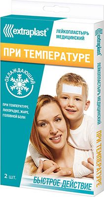 Extraplast Пластырь от температуры